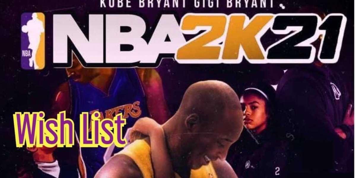 NBA 2K21 Wishlist Collection