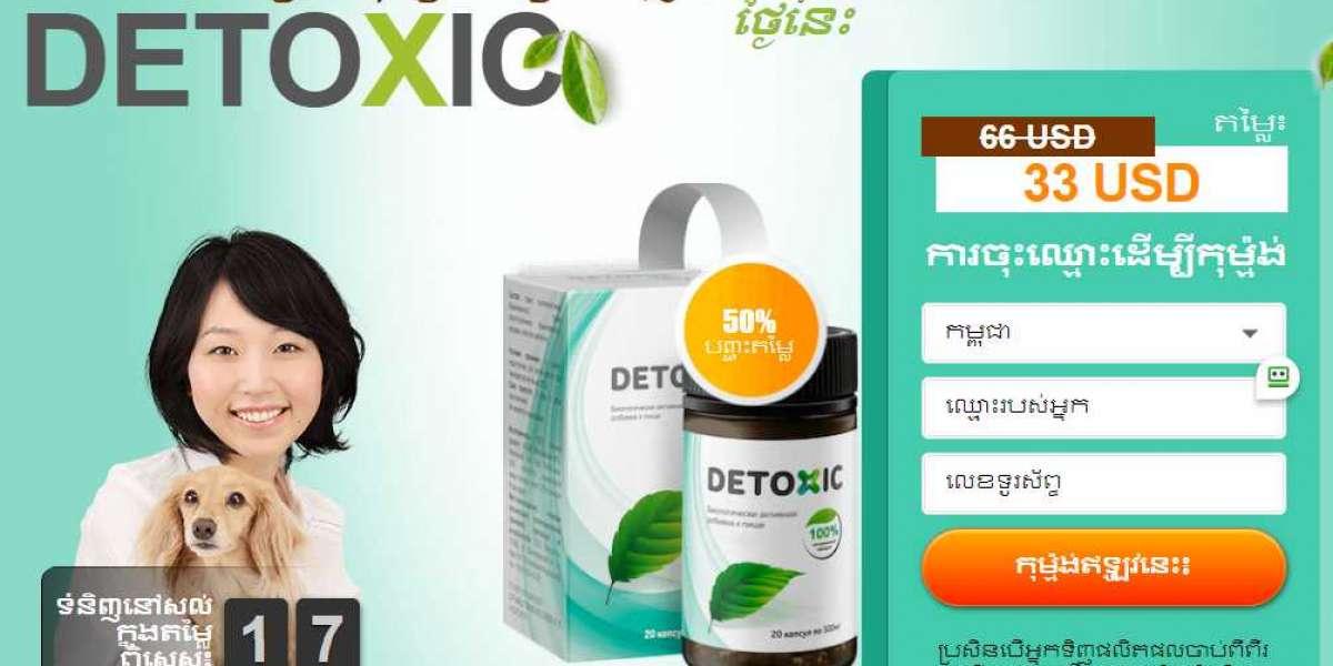 DetoxicCambodia